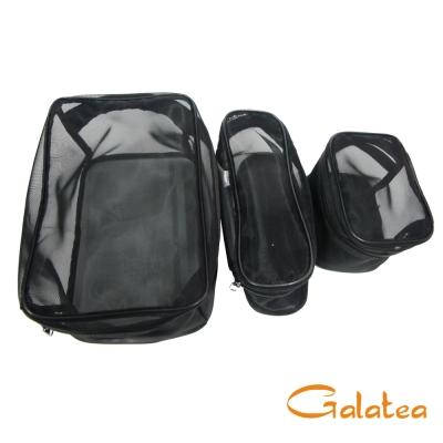 Galatea葛拉蒂可透視萬用收納網格袋