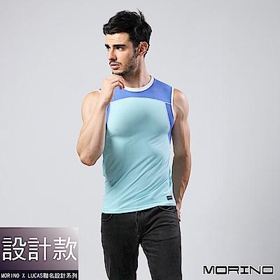 男內衣 設計師聯名-速乾涼爽運動背心 藍色 MORINOxLUCAS
