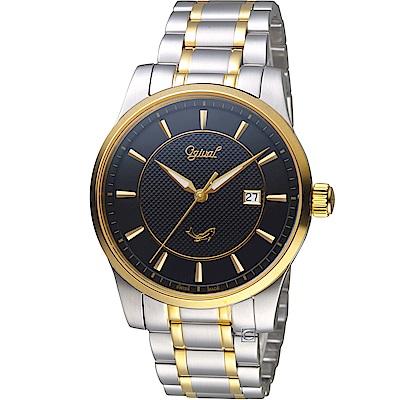 Ogival 愛其華 大器風範紳士錶(350-03MSK)黑x雙色/40mm