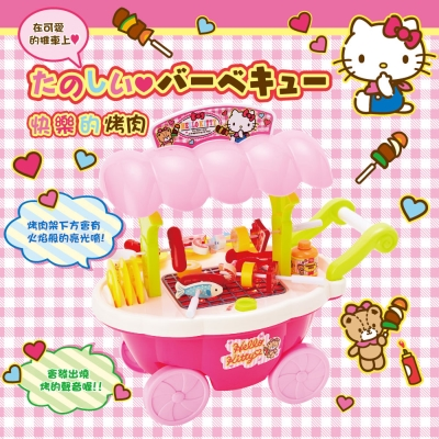 Sanrio HELLO KITTY有聲玩具BBQ推車組