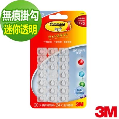 3M 無痕透明裝飾用掛鉤(20入裝)