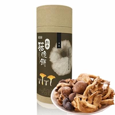 愛D菇 健康美食綜合菇脆餅-胡椒(90g)