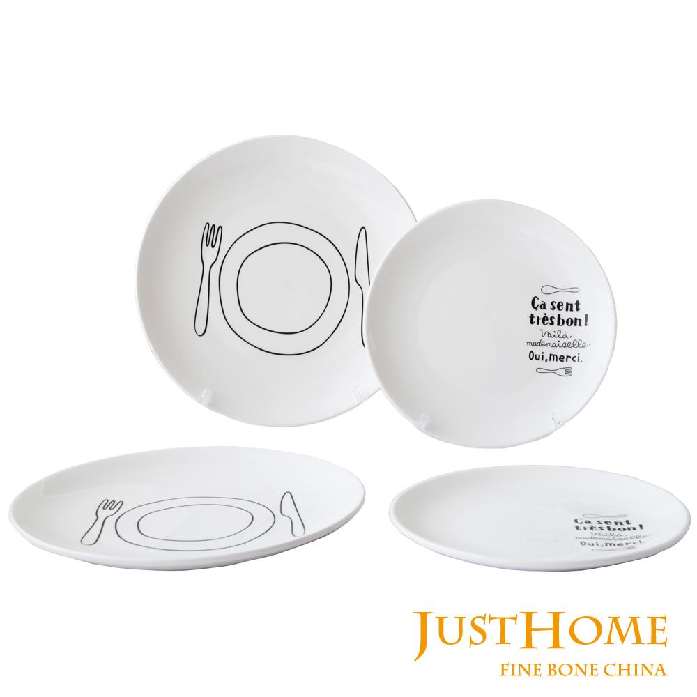 Just Home微光生活陶瓷餐盤4件組(8吋及10吋)