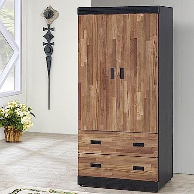 H&D 積層木3x6尺衣櫥 (寬80X深58X高176cm)