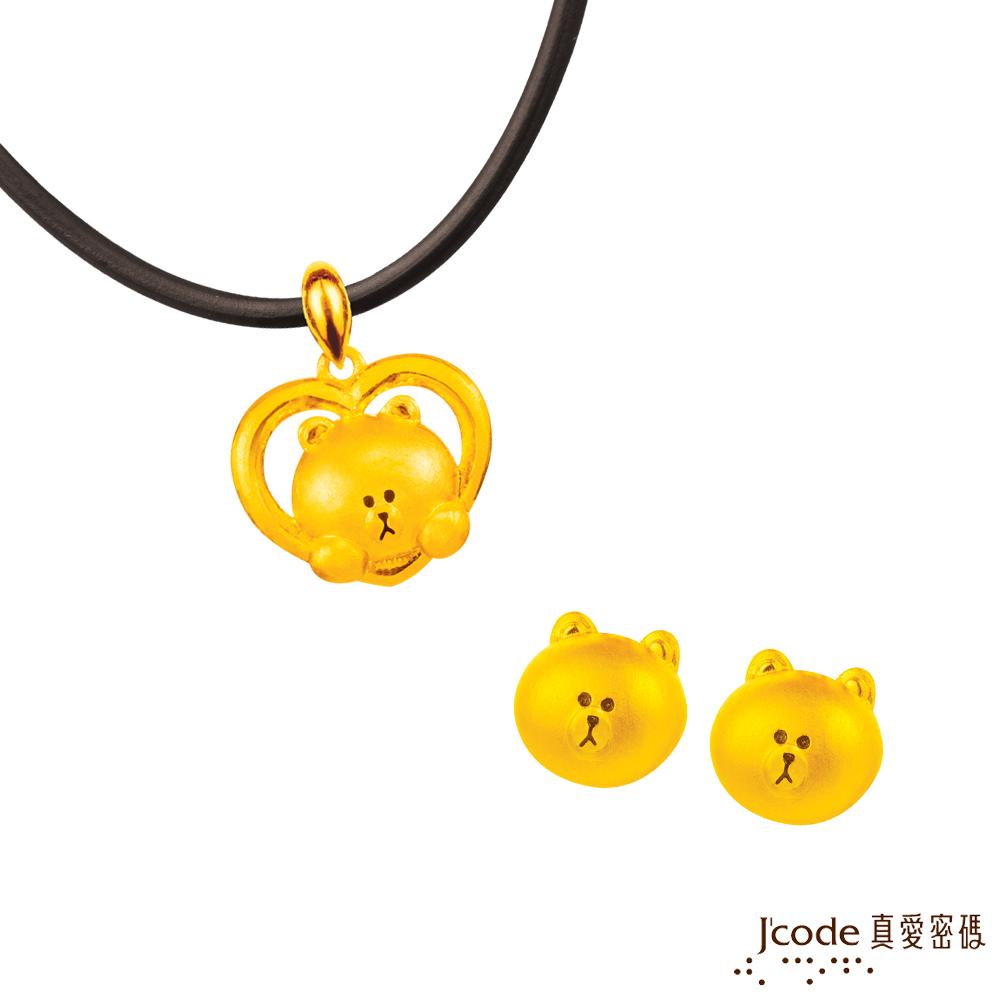 J'code真愛密碼金飾 LINE甜心熊大黃金墜子+甜心熊大黃金耳環