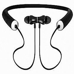 KINYO藍牙運動吸磁式耳道式耳麥BTE-3735