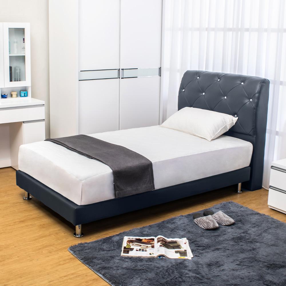 Bernice 佩卡3.5尺灰色皮革單人床組 床頭片+床底 不含床墊