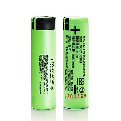 18650新版BSMI認證充電式鋰單電池(日本原裝正品)(2入)+防潮盒*1