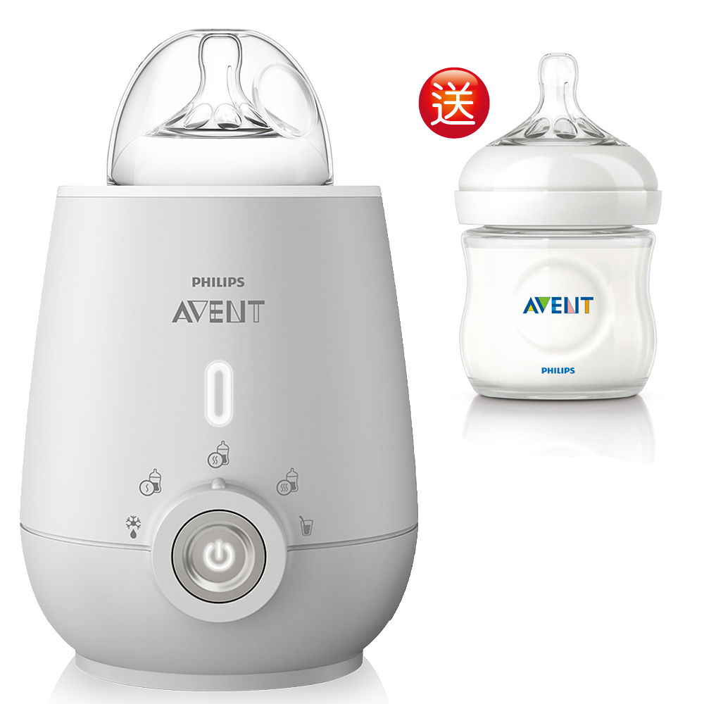 PHILIPS AVENT 智慧型頂級食品加熱器+贈親乳感PP防脹氣奶瓶125ml(單入)