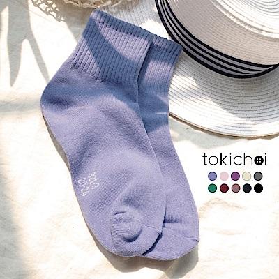 東京著衣 多色簡約百搭糖果色系長襪(共十色)