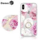 Corner4 iPhoneXS / iPhoneX 奧地利彩鑽指環扣雙料手機殼-牡丹