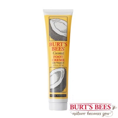 Burt s Bees 椰子腳部修護霜 123g