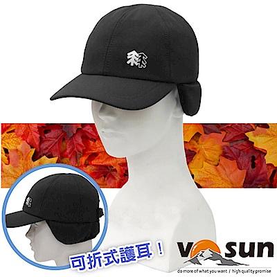 【VOSUN】WindStopper 經典防風透氣保暖兩用遮陽護耳帽子_黑