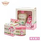 韓國ROBOCAR POLI 漢方草本寶寶身體乳+乳霜組/安寶(效期2019.04.13)