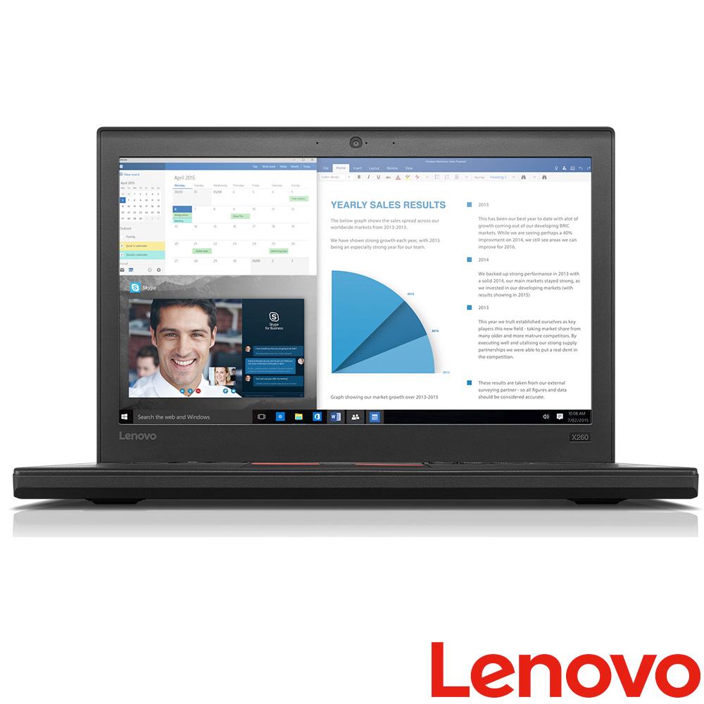 Lenovo ThinkPad X260 12.5吋 i7 高階商務筆電(Win 7 Pro)