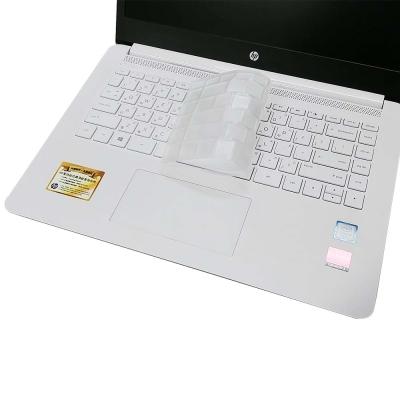 EZstick HP 14 14~bp015TX 奈米銀抗菌 TPU 鍵盤保護膜