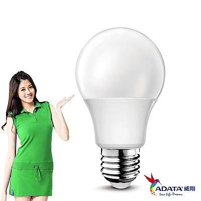 ADATA威剛 新二代高亮度10W大廣角LED燈泡黃光