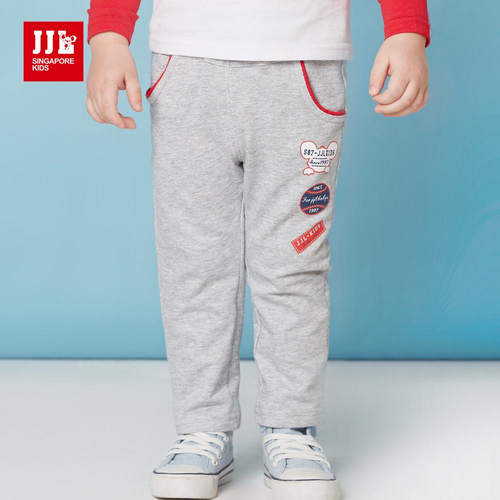JJLKIDS 個性男孩拼貼造型棉褲(麻灰)