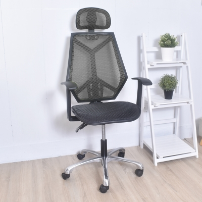 凱堡 Destiny 全網電腦椅 鋁合金椅腳 T扶手辦公椅 台灣製