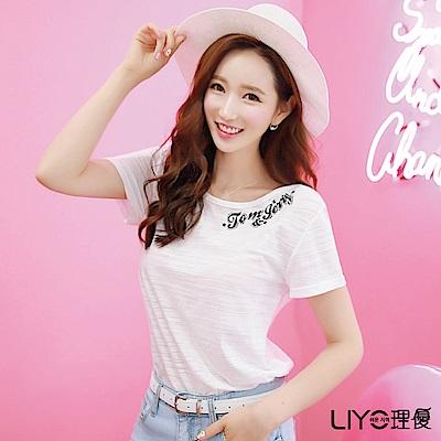 LIYO理優字母印花竹節棉T恤(白)