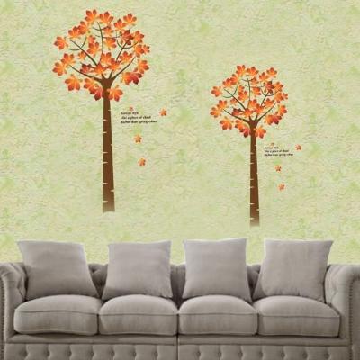 B-097花草系列-開運招財樹 大尺寸高級創意壁貼 / 牆貼