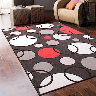 范登伯格 - 朝暘 進口地毯-炫彩黑紅 (小款-100 x 150cm)
