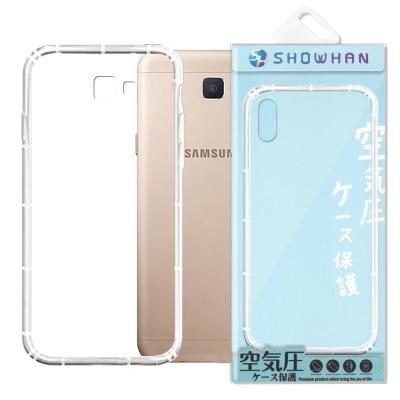 【SHOWHAN】 Samsung Galaxy J5 Prime 空壓手機殼