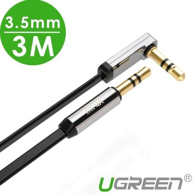 綠聯  3.5mm音源傳輸線 3M