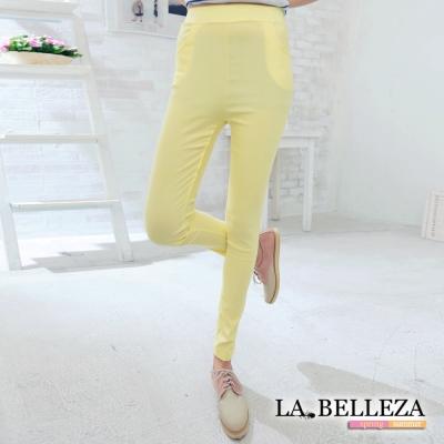 La Belleza側口袋腰鬆緊挺版修飾窄管褲