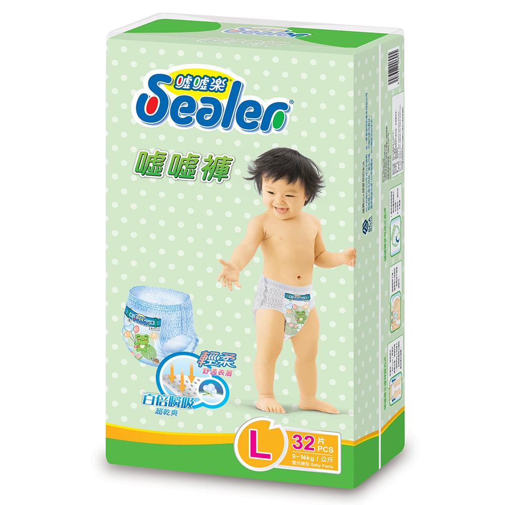 噓噓樂噓噓褲L(32片 X 4包/箱)