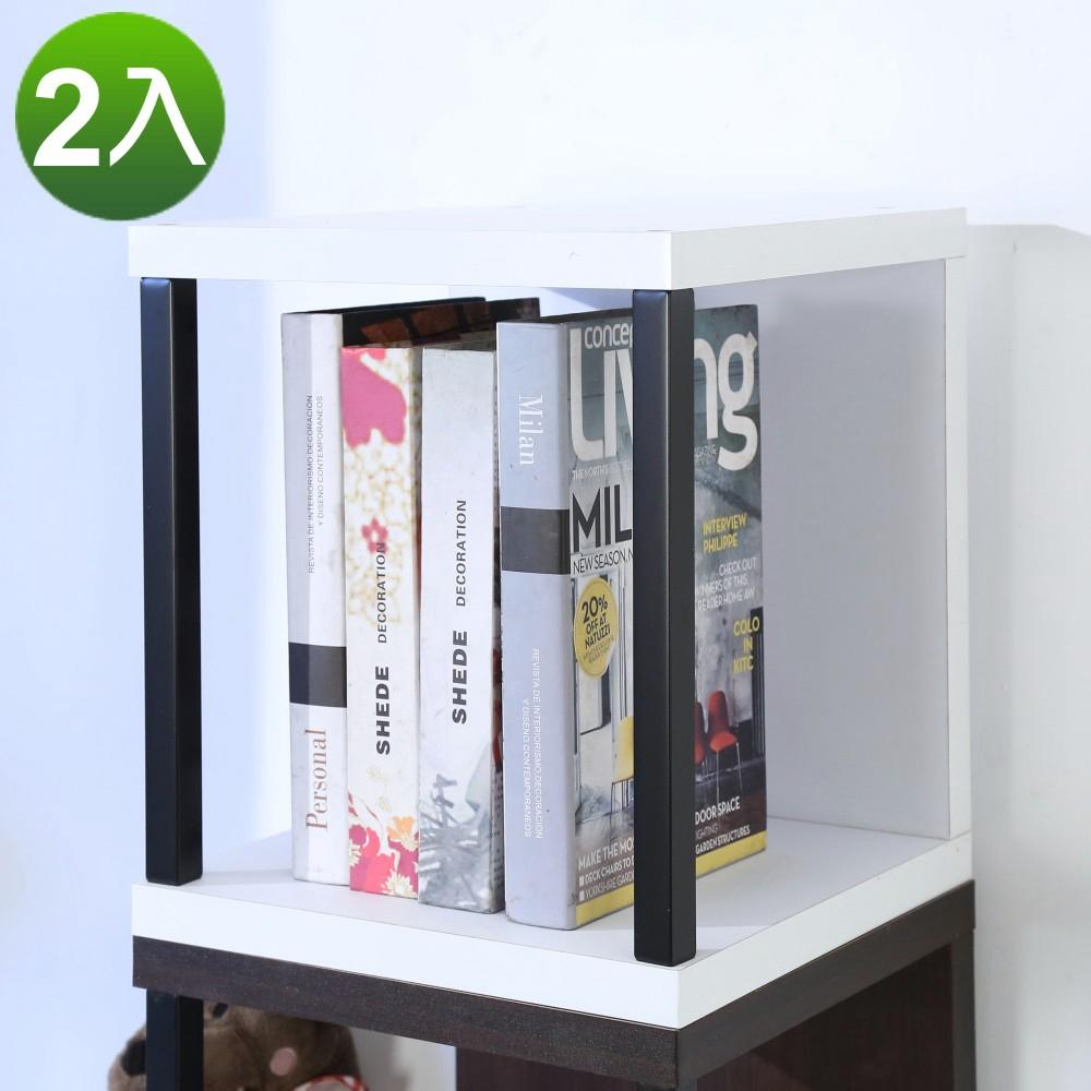 BuyJM疊疊樂低甲醛創意收納櫃/書櫃2入組(30x30x35公分)-DIY