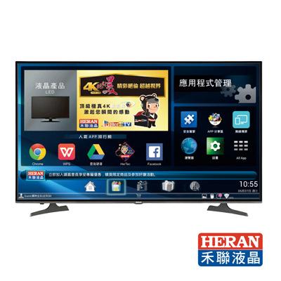 HERAN禾聯 55吋 4K UHD 智慧聯網 LED液晶顯示器+視訊盒 HD-55UDF26