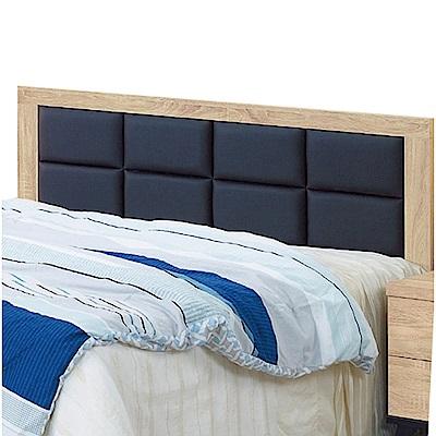 品家居 克莉斯6尺耐磨皮革雙人加大床頭片-182x4x91cm免組