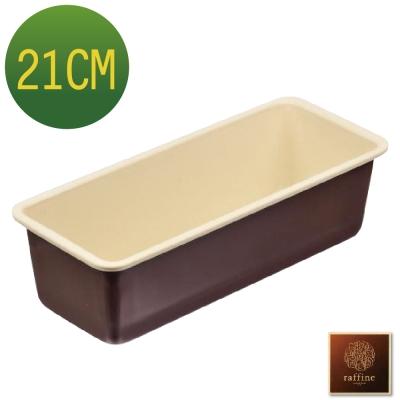 日本Raffine固定式長條型白色不沾磅蛋糕烤盤-21cm-日本製