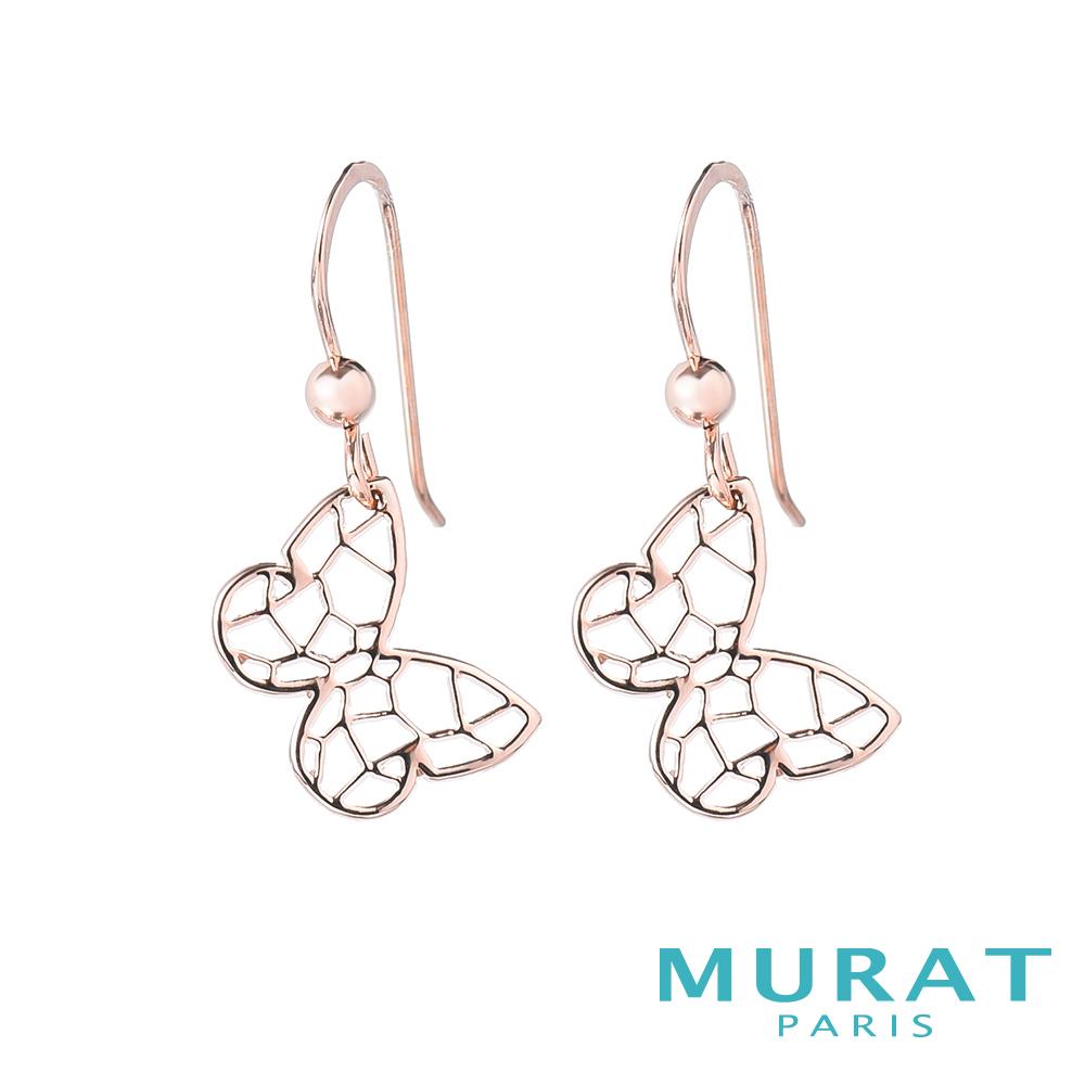 MURAT Paris米哈巴黎 鏤空蝴蝶垂吊耳環(玫瑰金)