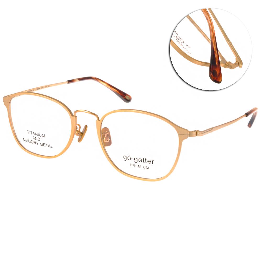 Go-Getter眼鏡 質感β鈦系列/金#GO3013 C04