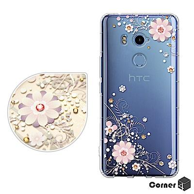 Corner4 HTC U11+ 奧地利彩鑽防摔手機殼-風鈴草