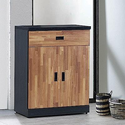 H&D 雙色集層木2.7尺鞋櫃 (寬80X深40X高106cm)
