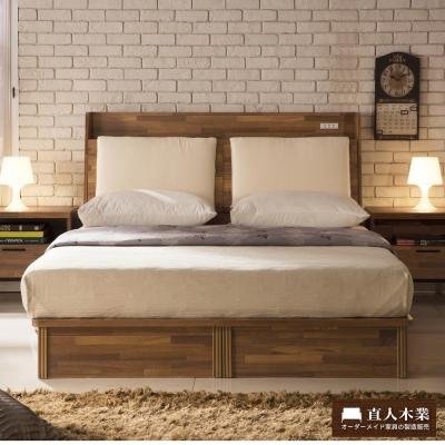 日本直人木業 Hardwood工業生活5尺雙人抽屜床組