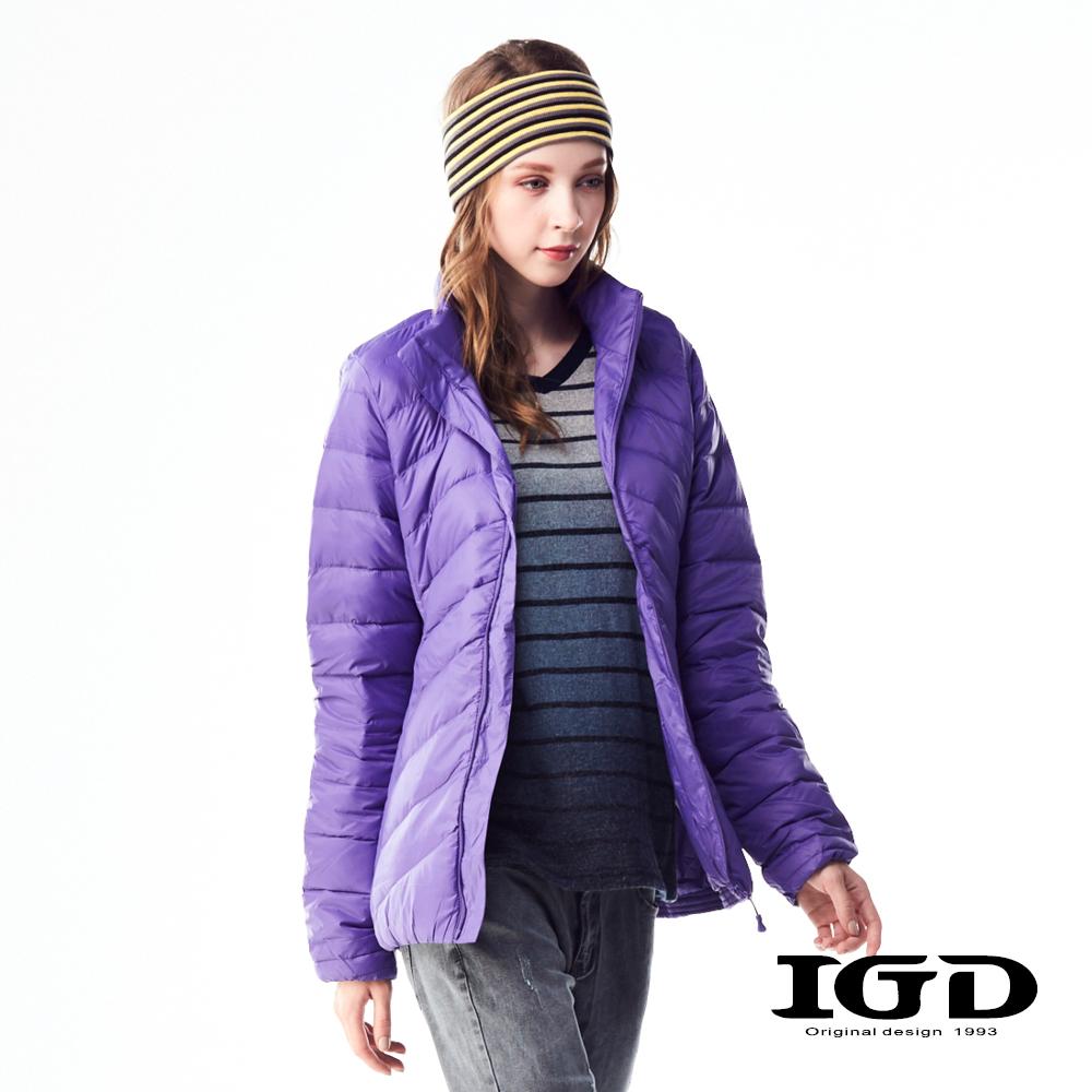 IGD英格麗90輕量保暖短版羽絨外套-螢光紫