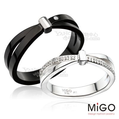 MiGO-相遇男女對戒