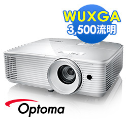 Optoma 高性價比商務機 EW350U