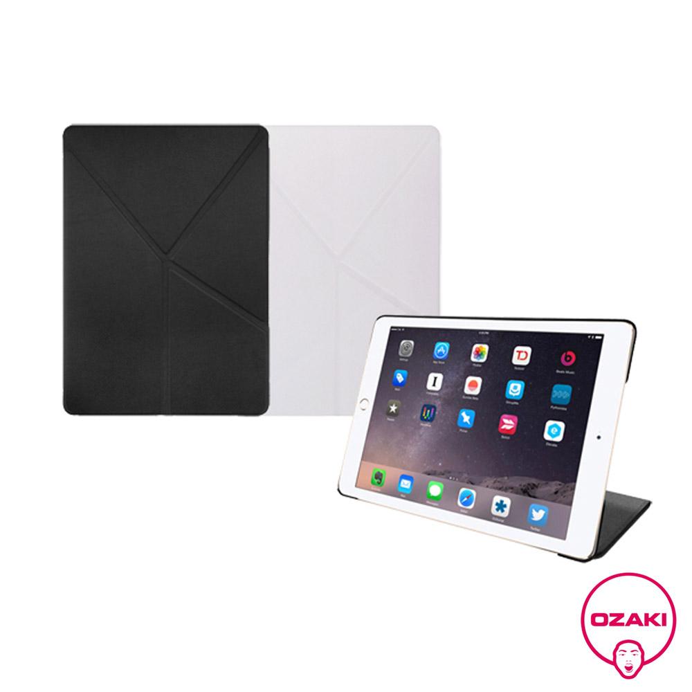 Ozaki Simple iPad Air 2 可直放橫放折疊式保護套
