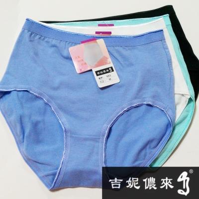 (活動)吉妮儂來12件組加大尺碼素面中腰媽媽褲(隨機取色)