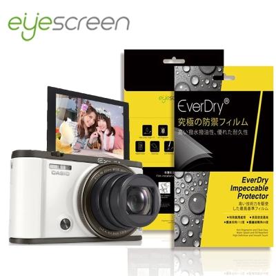 EyeScreen-Casio-EX-ZR3500
