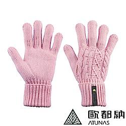 【ATUNAS 歐都納】女款保暖手套 A-A1402W 灰粉