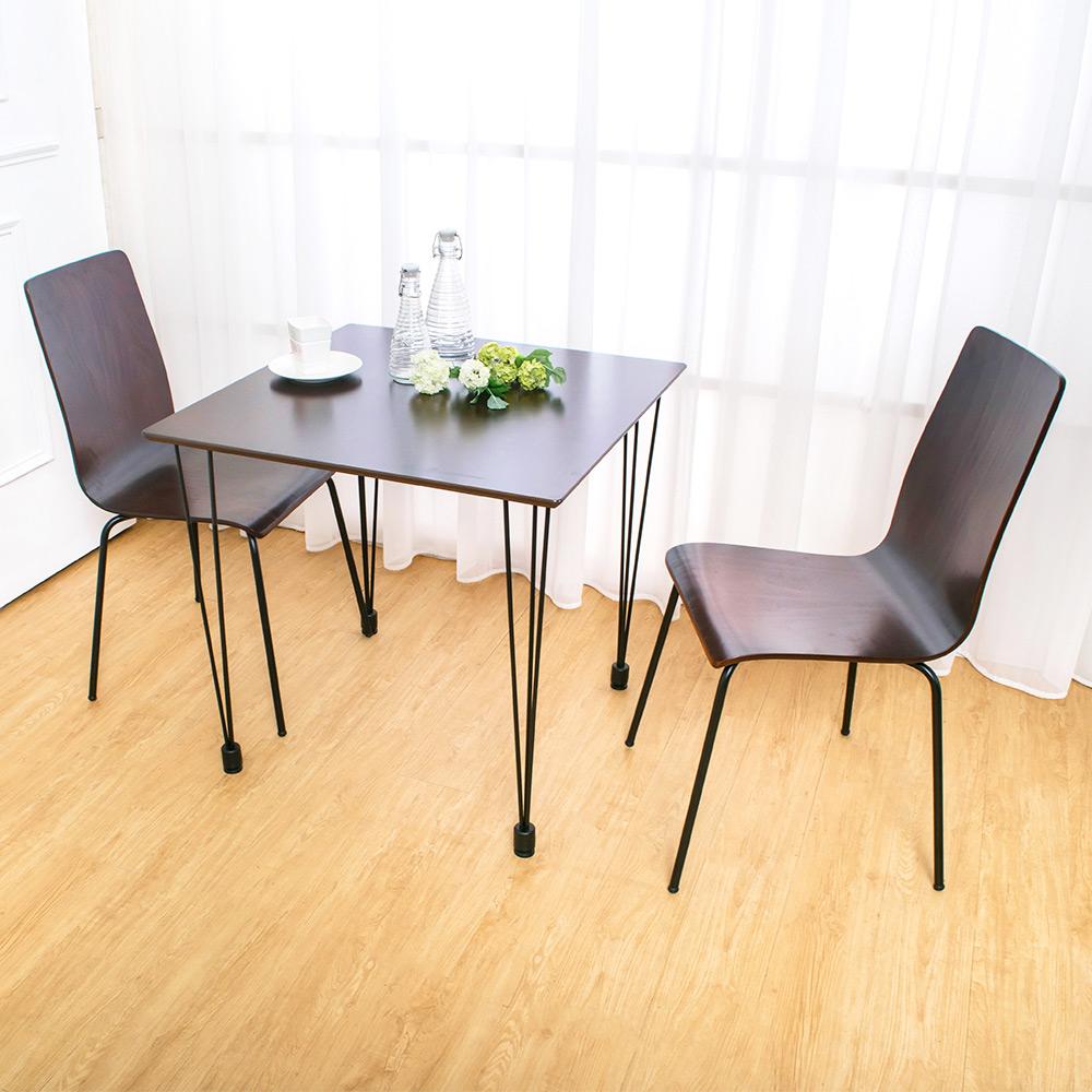 Bernice-斯卡2.5尺方型餐桌椅組-胡桃色-1桌2椅-免組裝-75x75x72cm