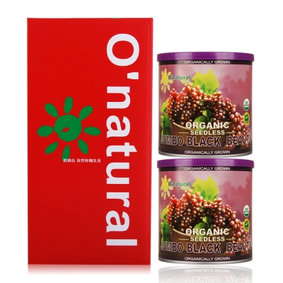 O-natural歐納丘 有機加州黑鑽葡萄乾禮盒284gX2
