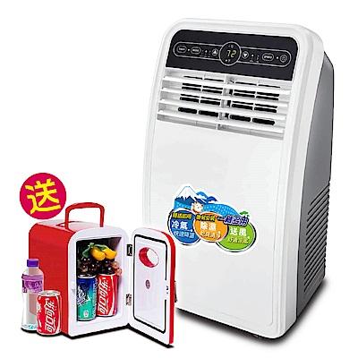 SONGEN松井 9000BTU清淨除濕移動式冷氣(SG-N295C●加贈電子行動冰箱●)