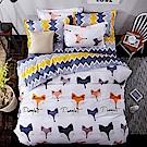 Grace Life 狐狸家 雙人柔絲絨涼被床包四件組